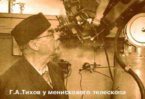 Gavriil Tikhov - the founder of astrobiology and astrobotanics